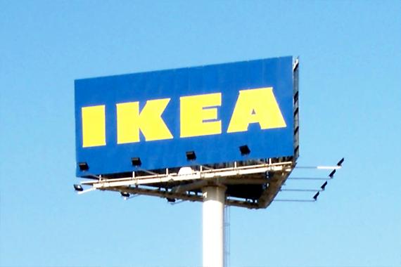IKEA Monoposte