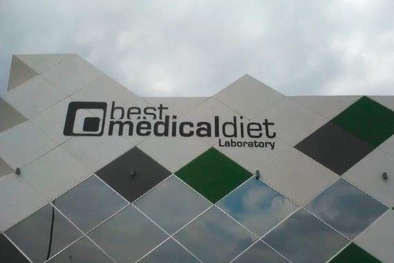 Best Medical Diet Letras Recortadas Forntal